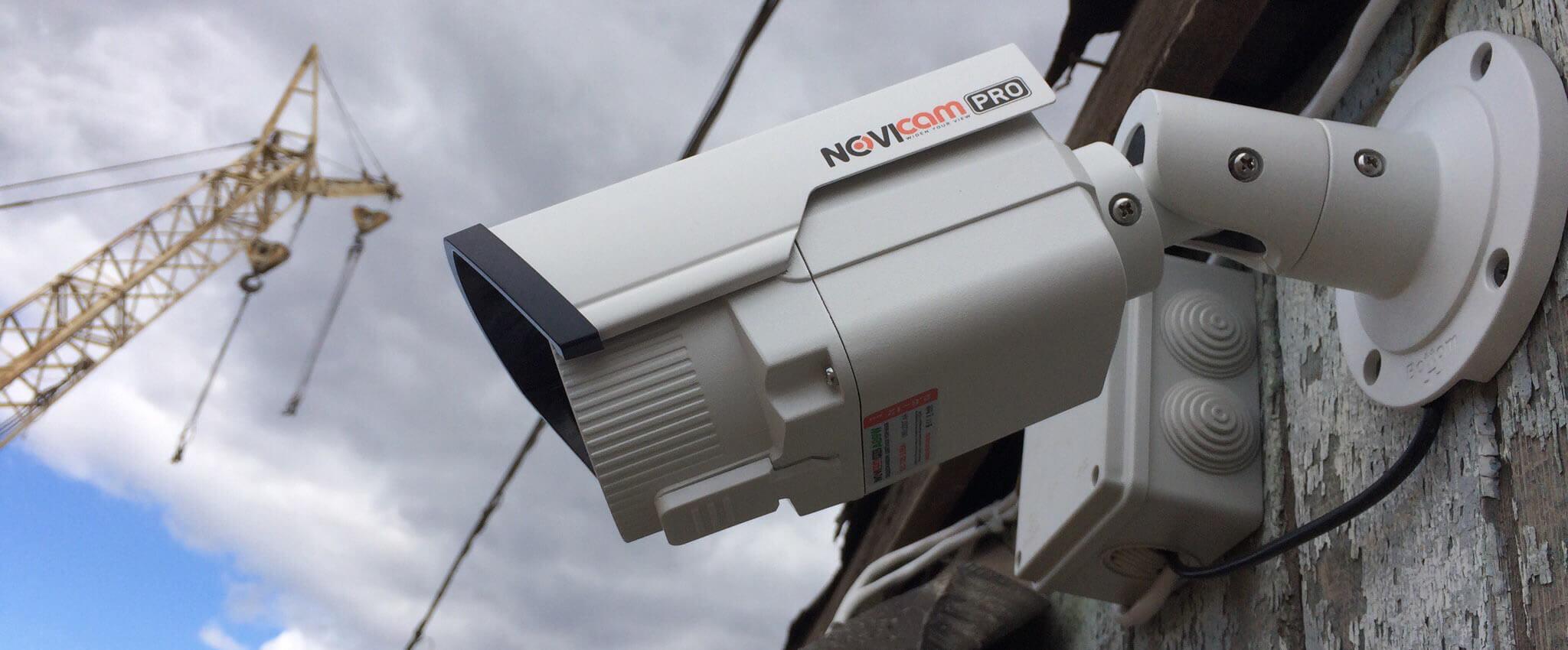 Камера видеонаблюдения Novicam PRO